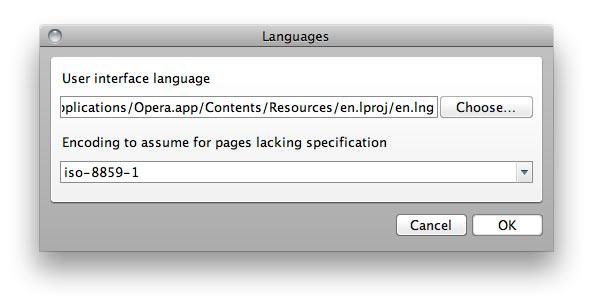 Опера: окно выбора языка интерфейса