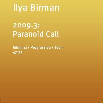 Paranoid Call