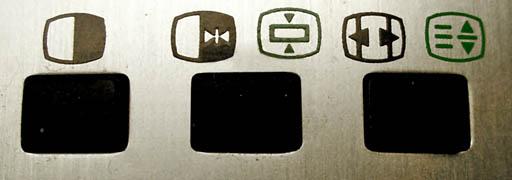 Какие-то иконки на пульте