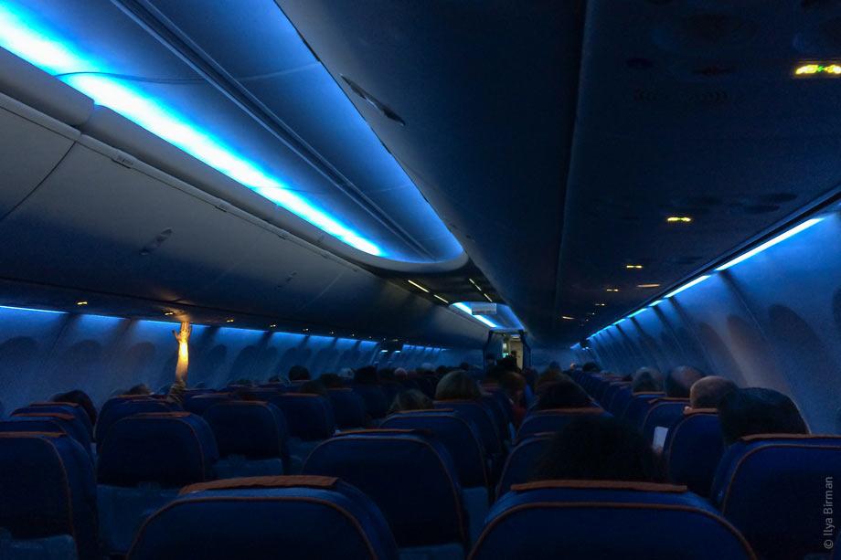 Как я слетал в Самару. Крутая подсветка салона