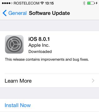 Как обновиться на 8.0.2? А никак