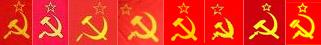 Советские флаги