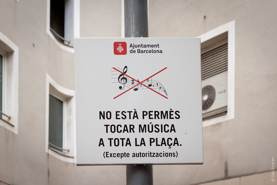 Муниципалитет Барселоны
