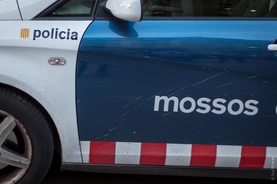 Правительство Каталонии