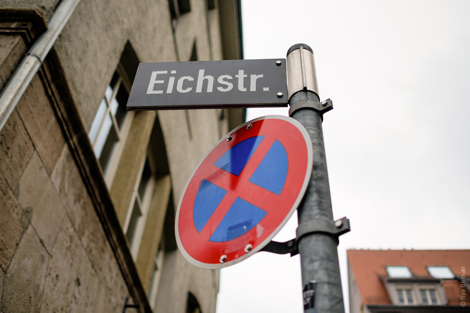 Уличные таблички Штутгарта