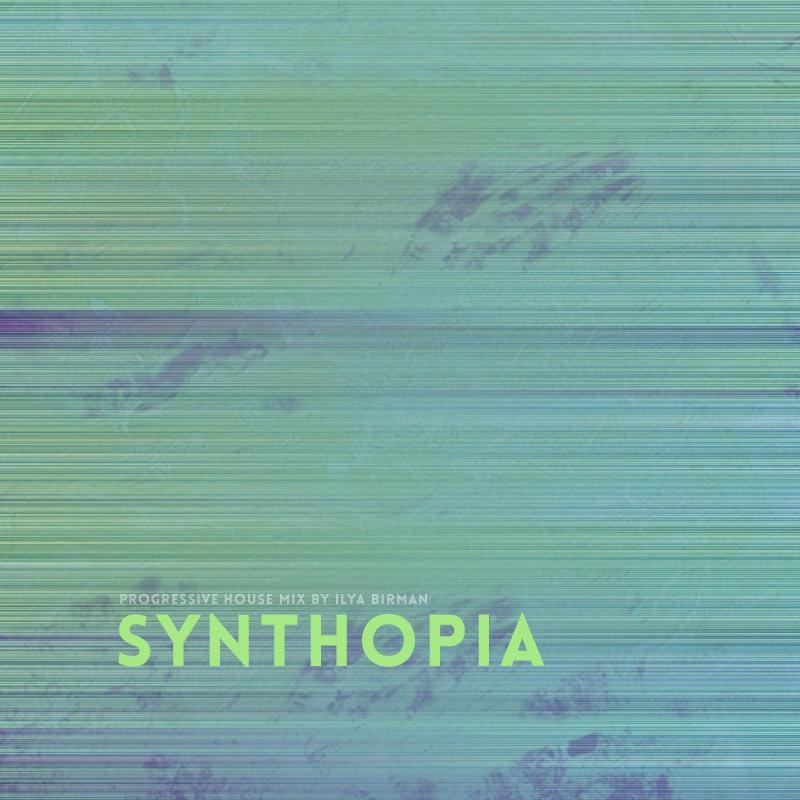 Промомикс: Синтопия