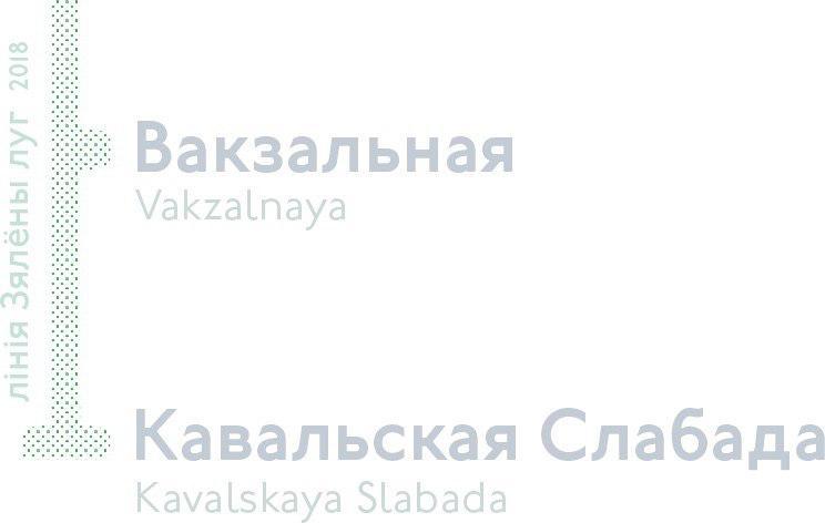 Дайджест телеграма за неделю 31 июля — 6 августа 2017