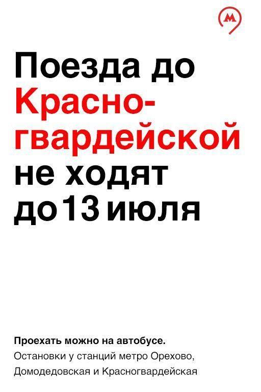 Дайджест телеграма за неделю 27 ноября—3 декабря 2017