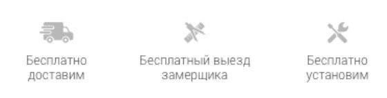 Дайджест телеграма за неделю 17—24 декабря 2017