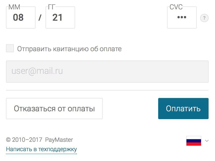 Дайджест телеграма за неделю 24—30 июля 2017