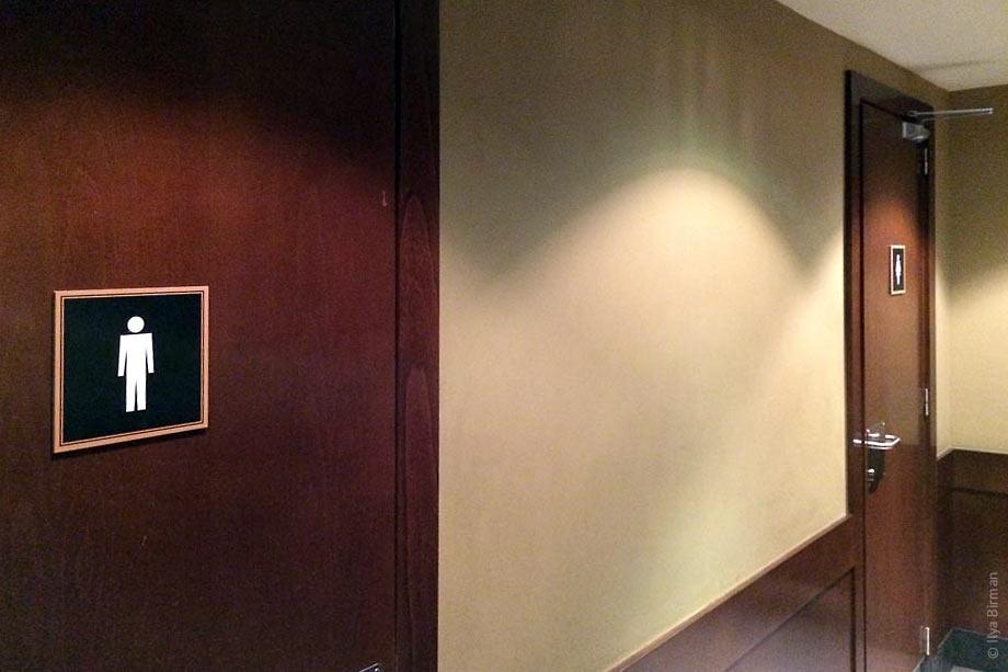 Не нужно разделять одноместные туалеты