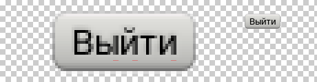Будем пододвигать каждую букву так, чтобы её левый вертикальный штрих попал в пиксели