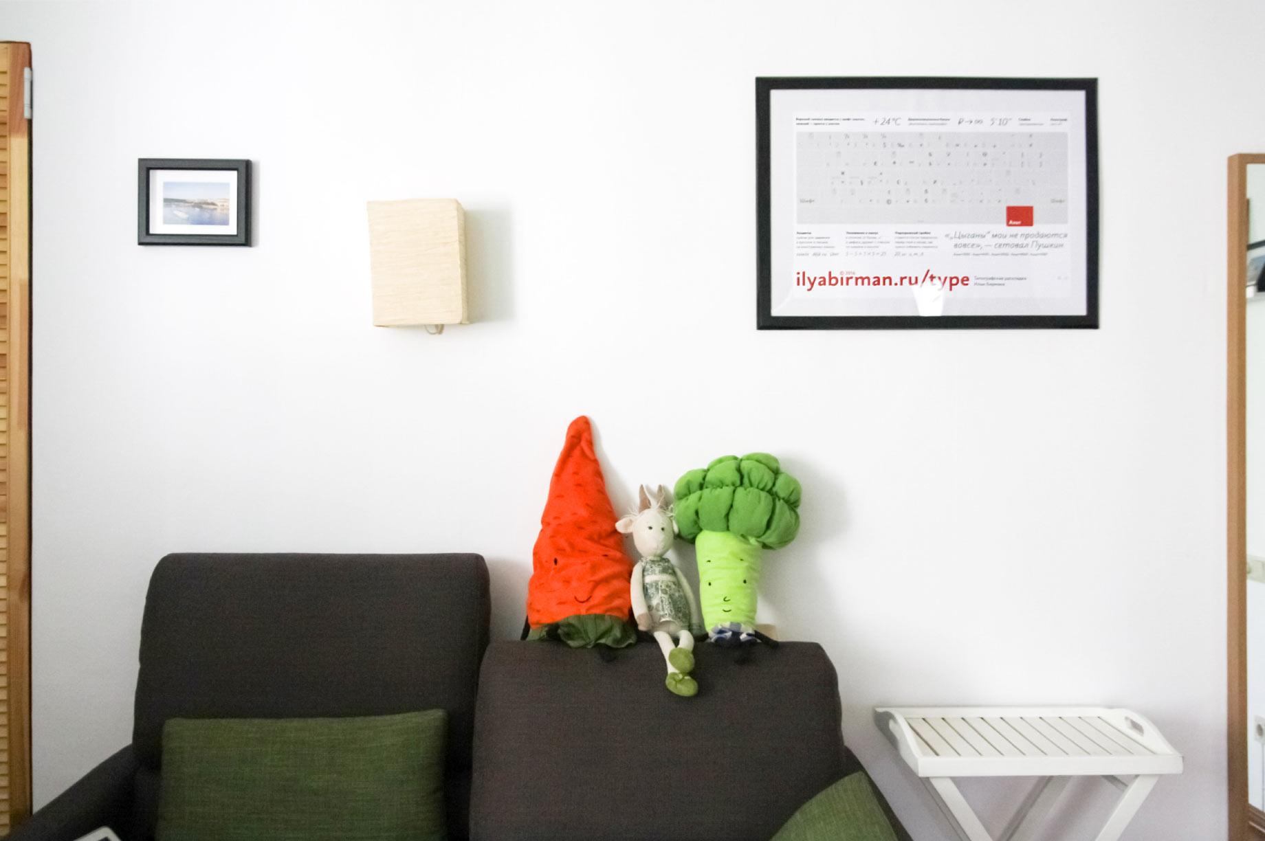 Плакат Типографской раскладки на стене