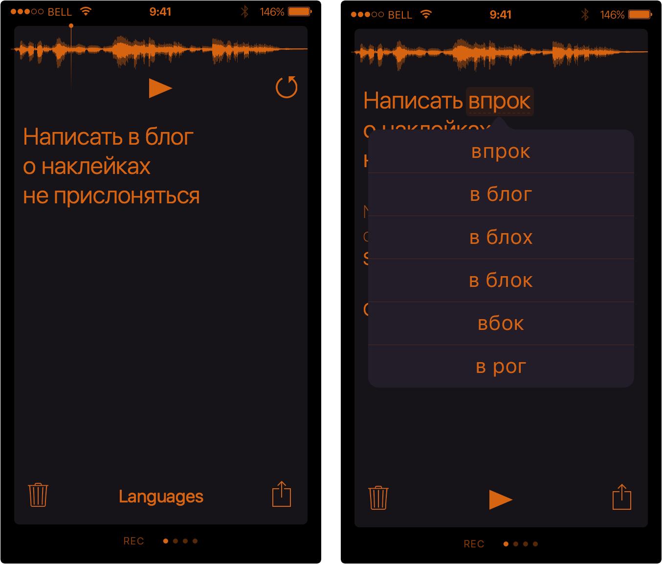 Переворот в мобильном интерфейсе