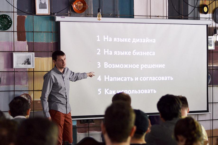 Прочёл лекцию о понимании задачи в Киеве