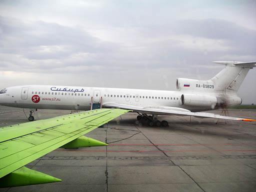 Белый самолёт
