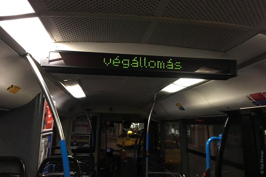 Экран в автобусе