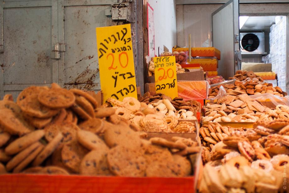 Ценники на иерусалимском рынке