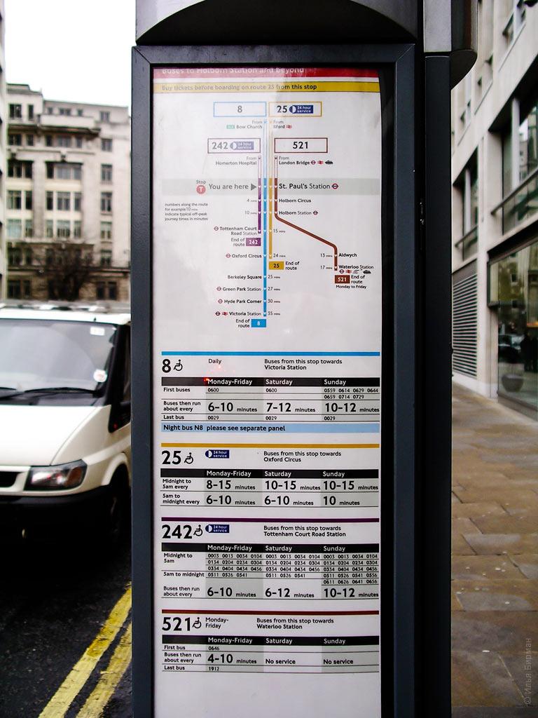 Так на остановке в Лондоне показаны маршруты, проходящие через неё.