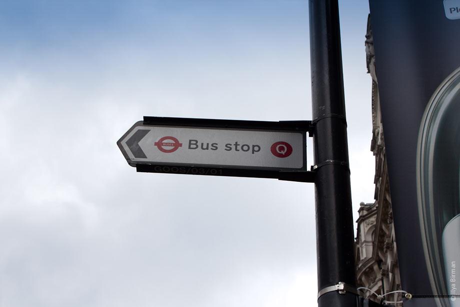 кодом Q в Лондоне